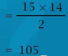 Sayı Örüntüleriyle İlgili Problem Çözme, 8. Sınıf Matematik